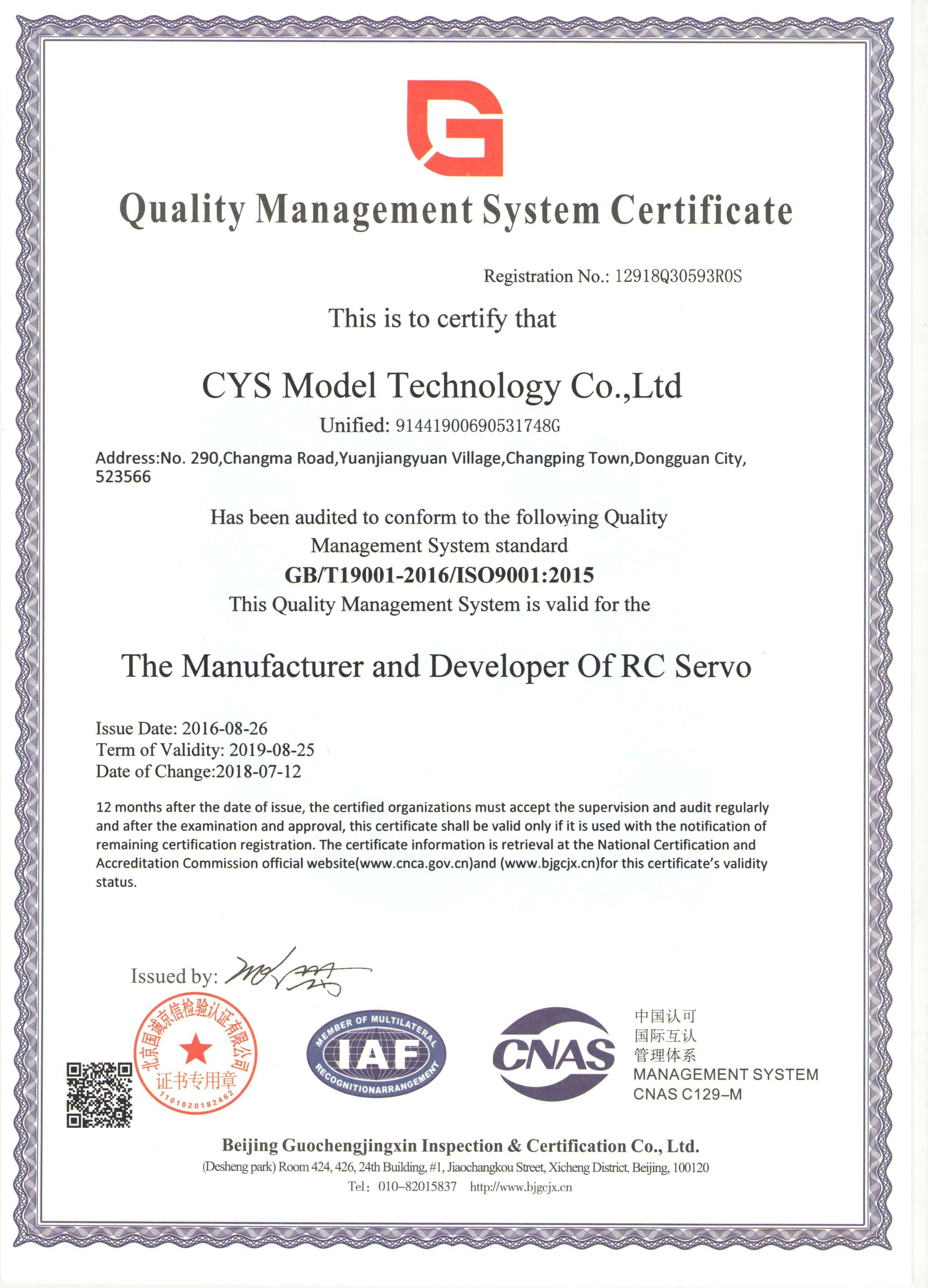 Quality Management System Certificate ISO 9001 :2015